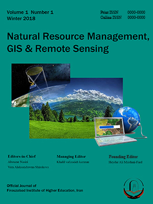 Natural Resource Management, GIS & Remote Sensing